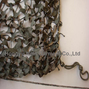 210t Nylon Military Camouflage Net (HY-C016) pictures & photos