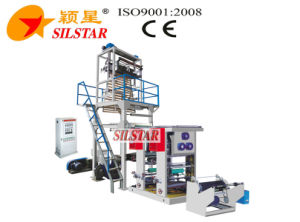 Gbgy-800 Two Color Inline Printing Machine pictures & photos