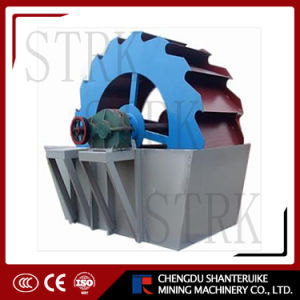 High Quality Factory Direct-Sale Wheel Sand Washer Price pictures & photos