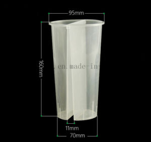OEM PP Plastic 700ml Double Twins Share Disposable Cup pictures & photos