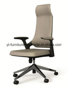 Office Furniture Swivel Leather High Back Executive Office Chair pictures & photos