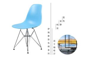 Hot-Sale Dining Chair High Quality pictures & photos