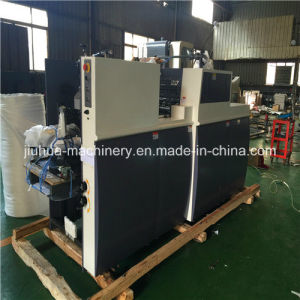 Automatic Hot Melt Hydraulic Press Laminating Machine pictures & photos