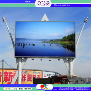 SMD P8 Waterproof LED Display Video Screen for Outdoor Advertising pictures & photos