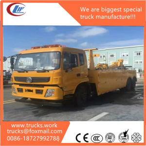 Dongfeng 25t Recovery Truck Towing Truck Road Wrecker Truck pictures & photos