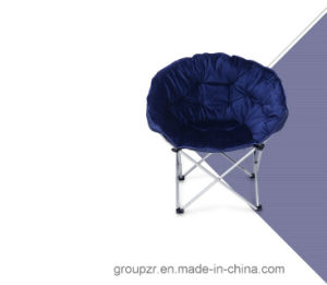 Folded Moon Chair with W/R pictures & photos