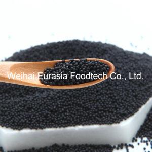 Ferrous Bisglycinate Slow Release Pellets pictures & photos