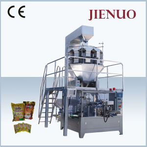 Fully Automatic Horizontal Granular Rice Packing Machine pictures & photos