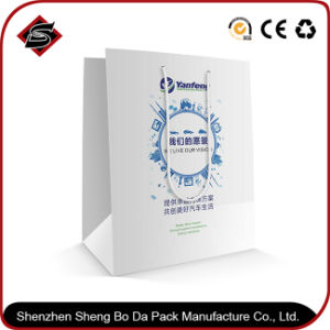 Wholesale Customzied Logo Paper Gift Shopping Packaging Bag pictures & photos