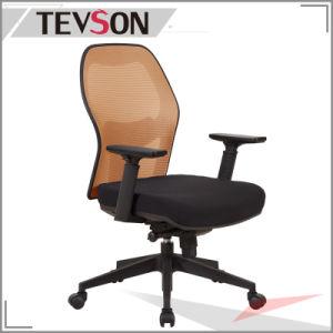 Popular MID Back Ergonomic Mesh Chair pictures & photos