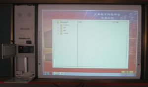 Wall Mounted Multi-Touch Interactive Whiteboard for School Equippment pictures & photos