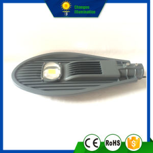 50W Bj LED Streetlight pictures & photos