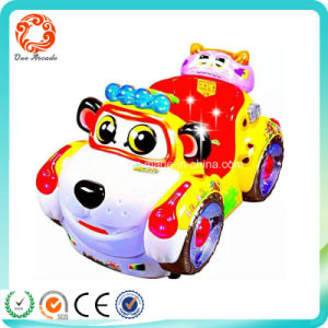 Amusement Park Coin Operated Kids Shake Car Game Machine pictures & photos