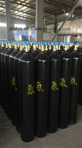 2017 Good Quality Aigon Gas Cylinder pictures & photos