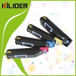 Compatible Utax Cdc 1730 Colour Printer Laser Cartridge Kit Universal Toner pictures & photos