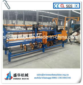 Best Quality Ful Automatic Chain Link Fence Machine pictures & photos