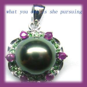Pearl Pendant (PFP175)