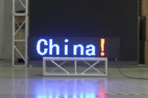 Outdoor Full Color Strip Screen/ LED Display P10 pictures & photos