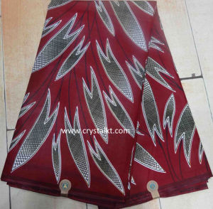 Superb African Lace Fabric (AL129)
