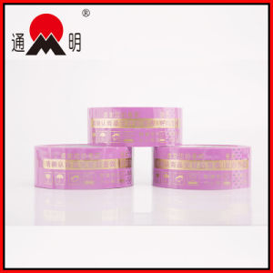 Adhesive Multifunctional BOPP Packing Tape pictures & photos