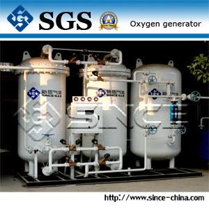 Oxygen Gas Generator Equipment (PO) pictures & photos
