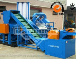 Dry Type Used Circuit Board Recycling Machine pictures & photos