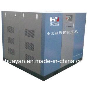 Medical Air Compressor Oil Free