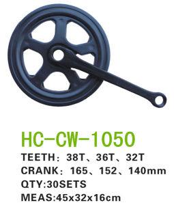 Chainwheel & Crank (CW-1050) pictures & photos