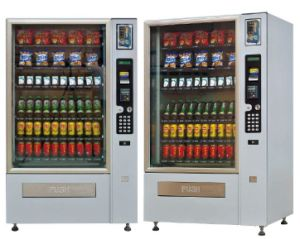 High Quality Vending Machine From China Leading Manufacturer (VCM4-5000) pictures & photos