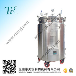 China Water-Proof Stainless Steel Storage Tank