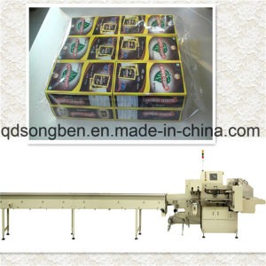 Snack Packaging Machine with Feeder pictures & photos