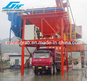 Dust-Trap Hopper for Port Unloading Bulk Cargo (GHE-DTH-100-A) pictures & photos