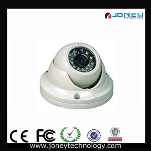 HD Cvi Camera with IR Cut and Waterproof pictures & photos