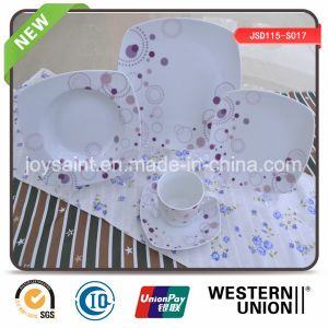 Fine Porcelain Dinner Set in Squared Shape (JSD115-S017)
