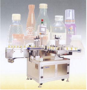 Automatic Cold Glue Labeling Machines pictures & photos