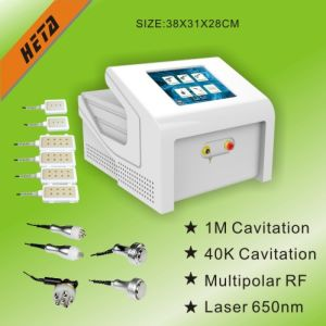 Diode Laser Fat RF Wrinkle Removal H-1001b pictures & photos