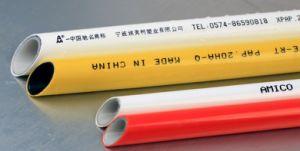 (A) Amico Plastic Composite Pipe PE/Pex/Pert-Al-PPR/Pex/Pert Pipe pictures & photos