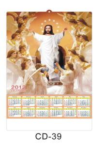 3D Calendar 039