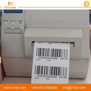 Custom Barcode Printing Labels Sticker