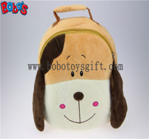 """11.8""""Lovely Brown Dog Children Plush Backpack Bos-1230/30cm pictures & photos"""