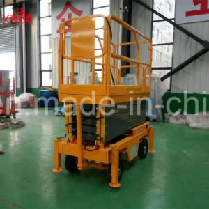 300kg Lift Table Mobile Scissor Hand Lift Table pictures & photos