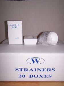 Mini Paper Paint Strainer pictures & photos
