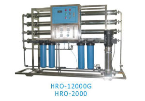 Reverse Osmosis Units 2000lph to 4000lph pictures & photos