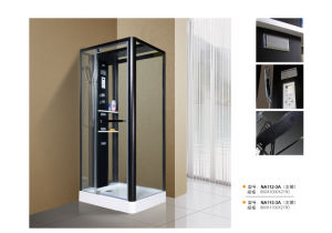 Shower Room (NA112-3A)