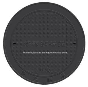En124 SMC Composite Manhole Cover