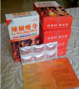 La Jiao Shou Shen Red Chili Diet Pills pictures & photos