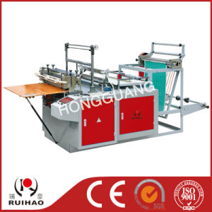 Computer Heat-Sealing Bag Making Machine with Cold Cutting pictures & photos