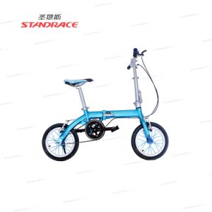 High Quality 14inch Aluminum Cycle