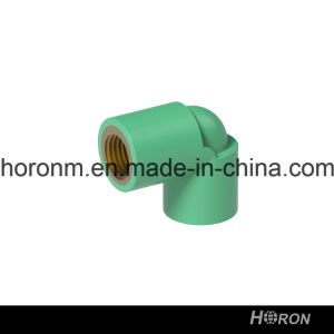 PPR Water Pipe Fitting (90 DEG FAMALE THREAD REDUCING ELBOW)