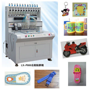 PVC Label /Key Chain Machine Accuracy/Precision 0.001one Station Service pictures & photos